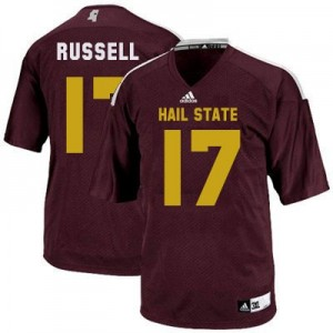 Adida Tyler Russell Mississippi State Bulldogs No.17 Youth - Maroon Red Football Jersey